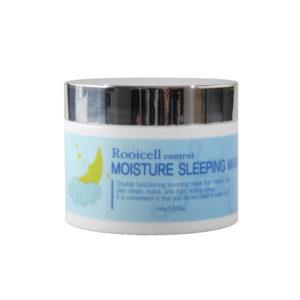 Увлажняющая ночная маска для лица,шеи и зоны декольте 100g