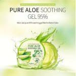 Pure Aloe Soothing Gel 95%. Гель алое 95%, 300ml