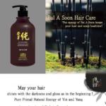 Шампунь для волос 500ml