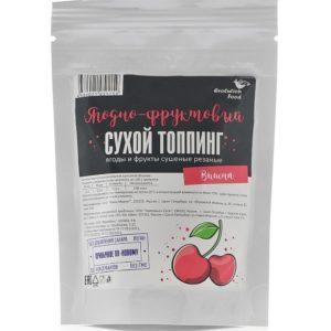 Сухой ягодный топпинг Вишня, Evolution Food, 50 г