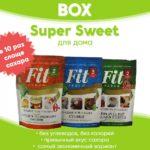 Набор ФитПарад Супер Сладость / BOX SUPER Sweet (для дома)