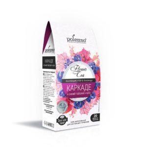 "Каркаде и синий тайский чай в пакетиках ""POLEZZNO"" ~ 30 гр."