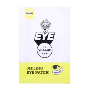 Увлажняющие патчи для глаз с ледниковой водой Smiling Eye Patch