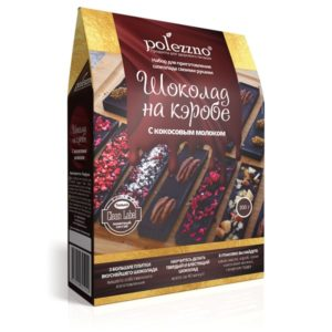 "Набор для приготовления шоколада ""Шоколад на кэробе"" ""POLEZZNO"" ~ 300 гр."