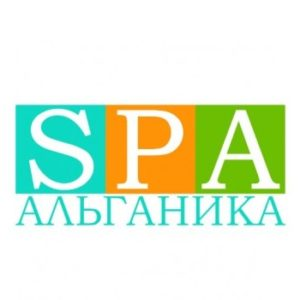 SPA Alganika